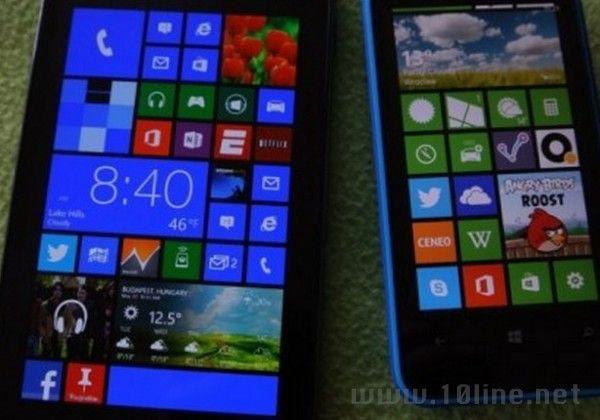 Nokia'dan Yeni Cihaz: Lumia Phablet | Online Blog