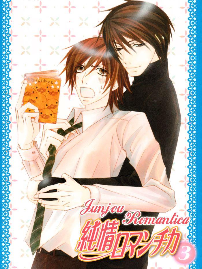 Hiroki x Nowaki   Junjou Romantica   Junjou romantica ...