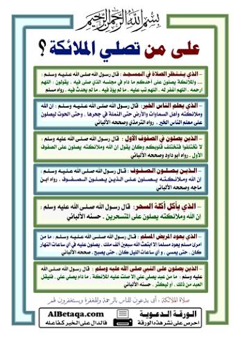 Google Islamic Quotes Learn Islam Islam Facts