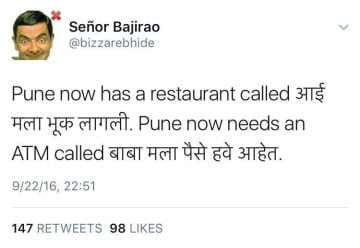 18 Pictures You'll Only Understand If You're A True Blue Punekar