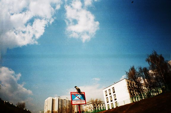 "A photo by ""katafota"" - #Lomography"