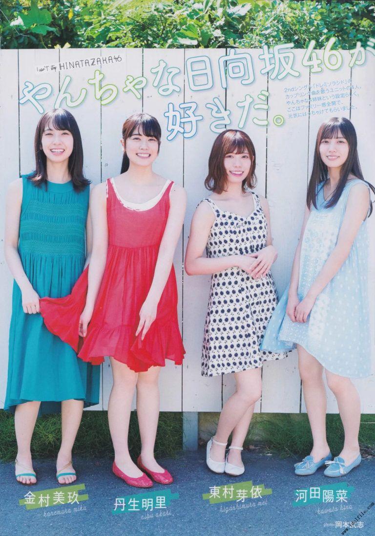 乃木坂46堀未央奈ちゃんのお嬢様風グラビア画像! - AKBと坂道の