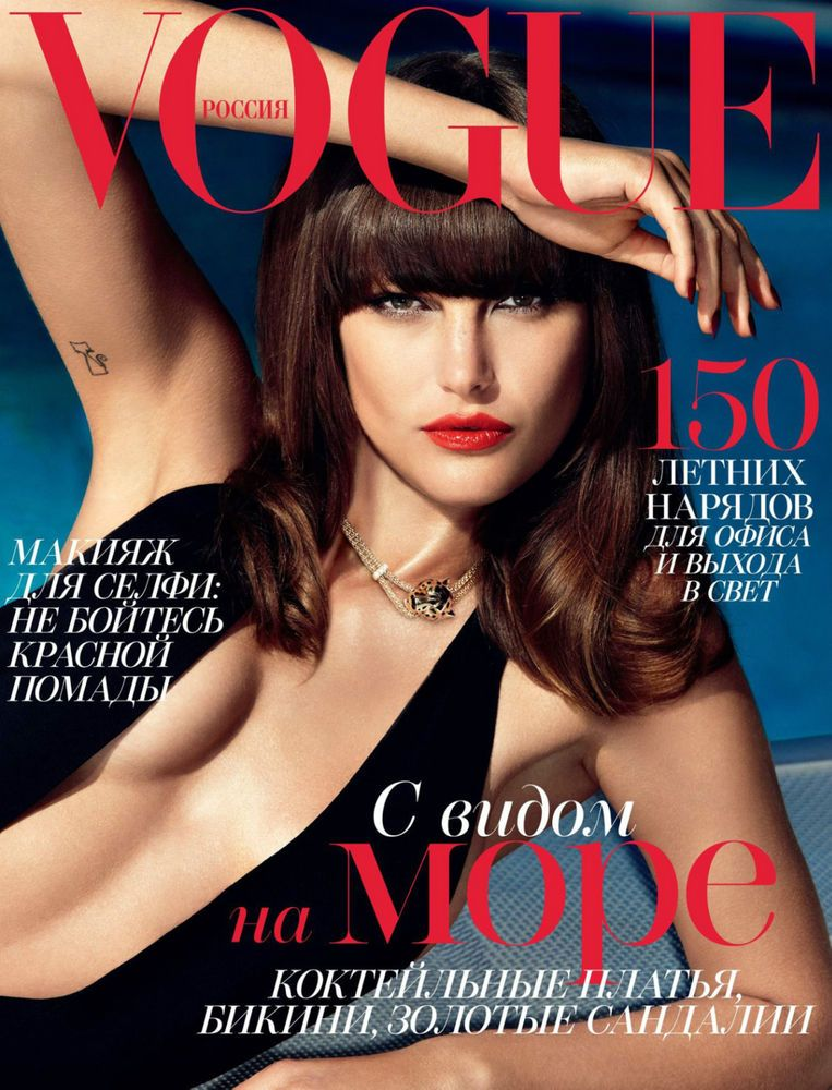 Catherine McNeil VOGUE Russia #6 2015 fashion celebrity monthly