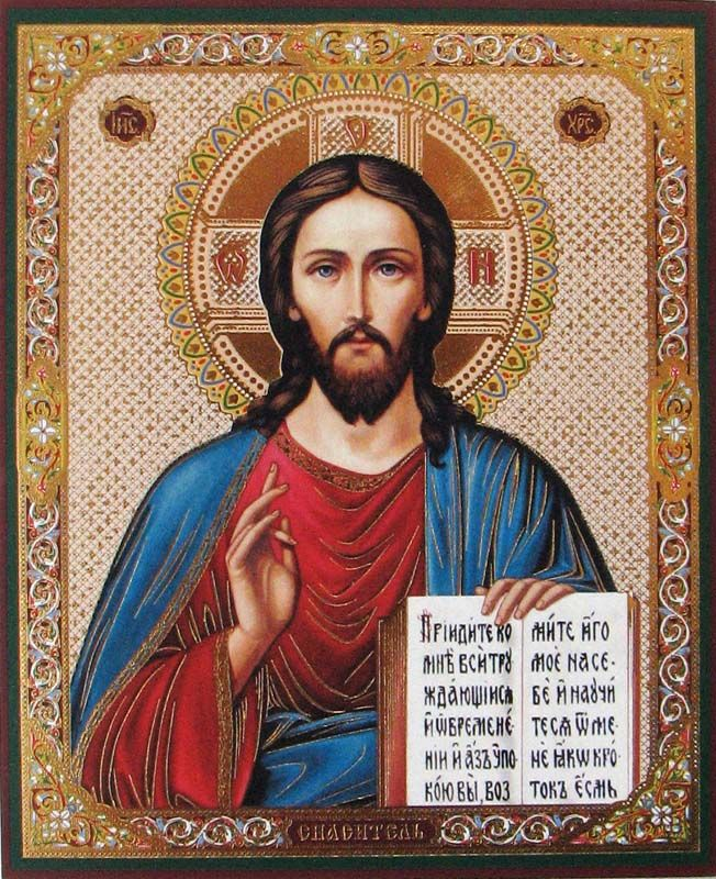 eastern orthodox icons jesus - photo #12