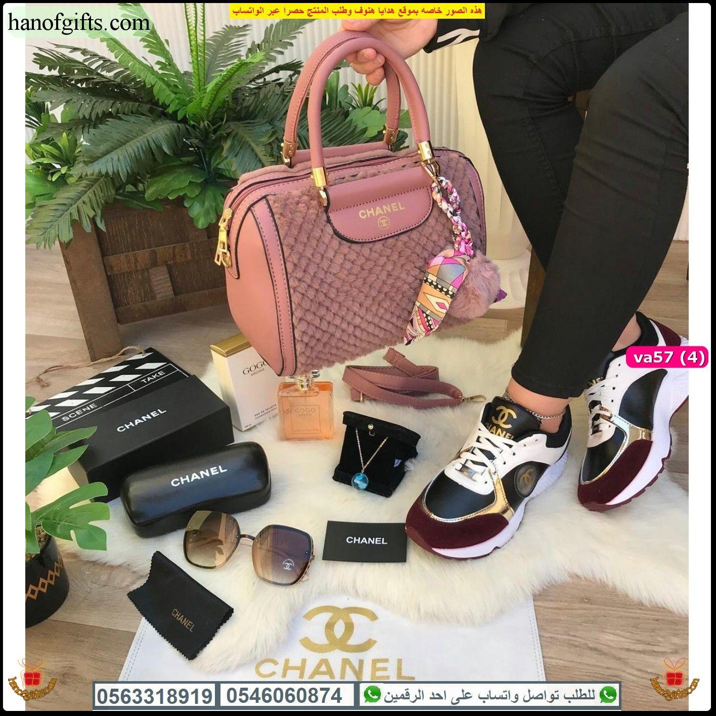 شنط شانيل الرياض Givency Antigona Bag Top Handle Bag Bags