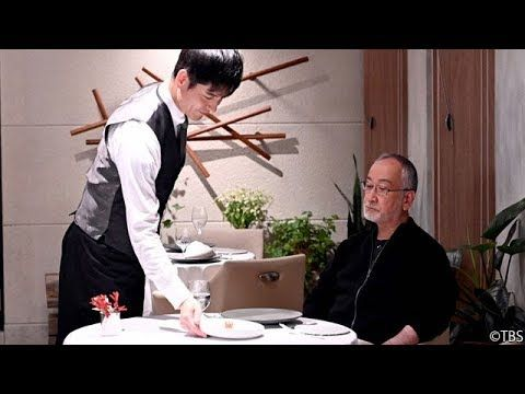 日曜劇場「グランメゾン東京」 第8話 2019年12月8日 - YouTube (Có hình ảnh)