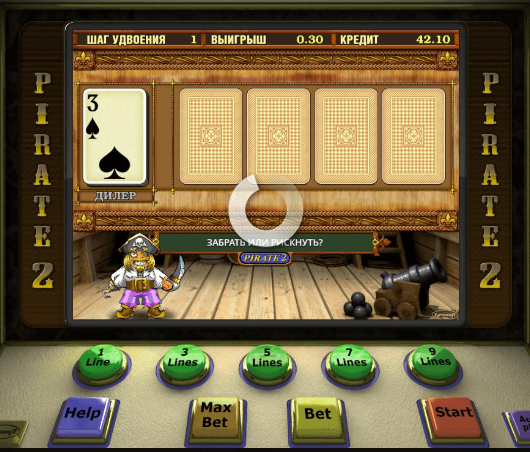 Игровые автоматы без регистрации пират играть в игровой автомат атилла