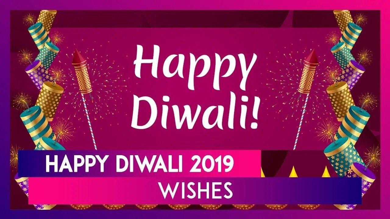 Happy Diwali 2019 Whatsapp Wishes, Shayari, Poetry