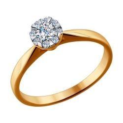 Золотое кольцо с бриллиантом 1011446 фото   Бриллианты ...
