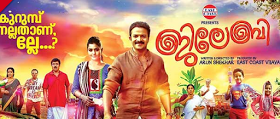 charlie malayalam full movie free download mp4