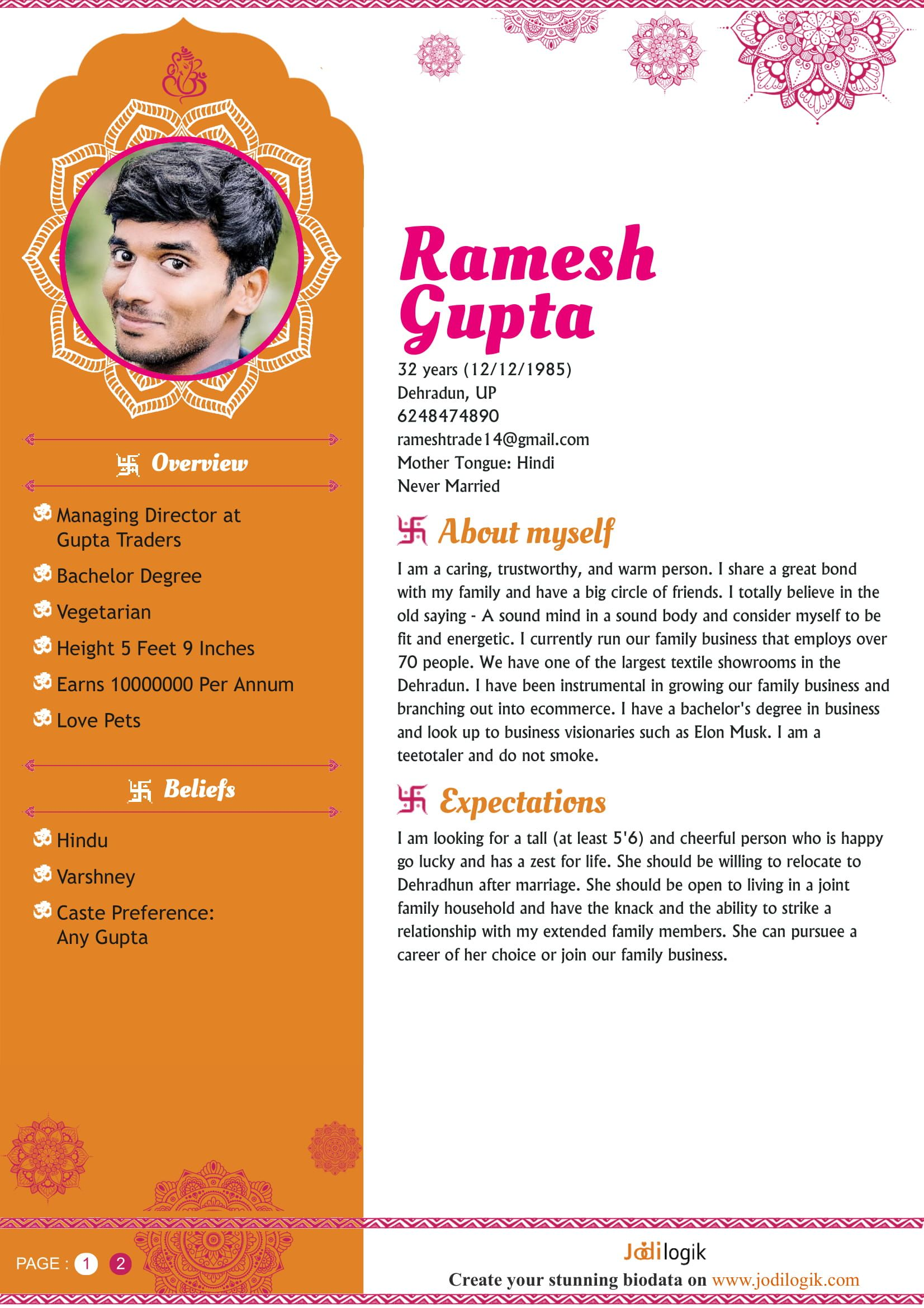 Marriage Resume Format For Girl Pdf Hindu Marriage Biodata Format Ajay Pinterest