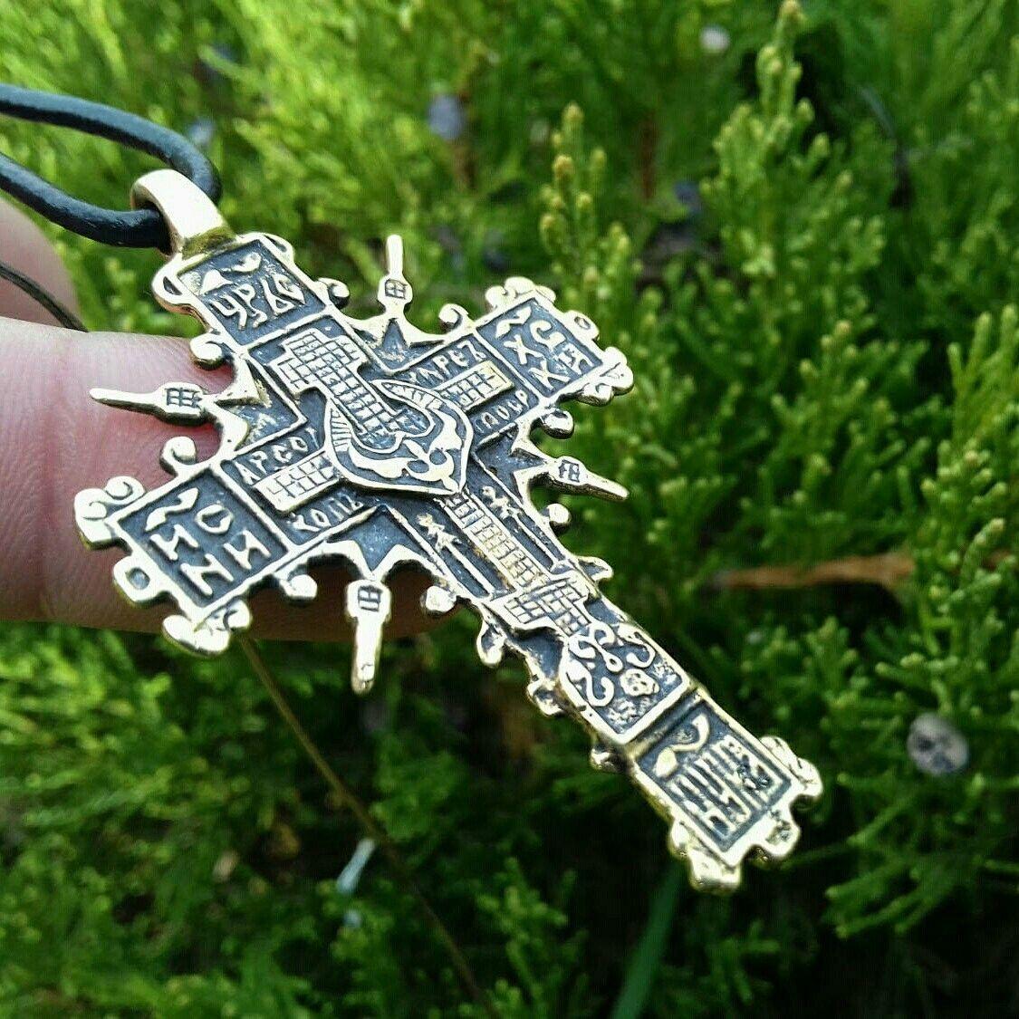 Etsy Shop Pectoral Bronze Cross Pendant 18th Century Religious