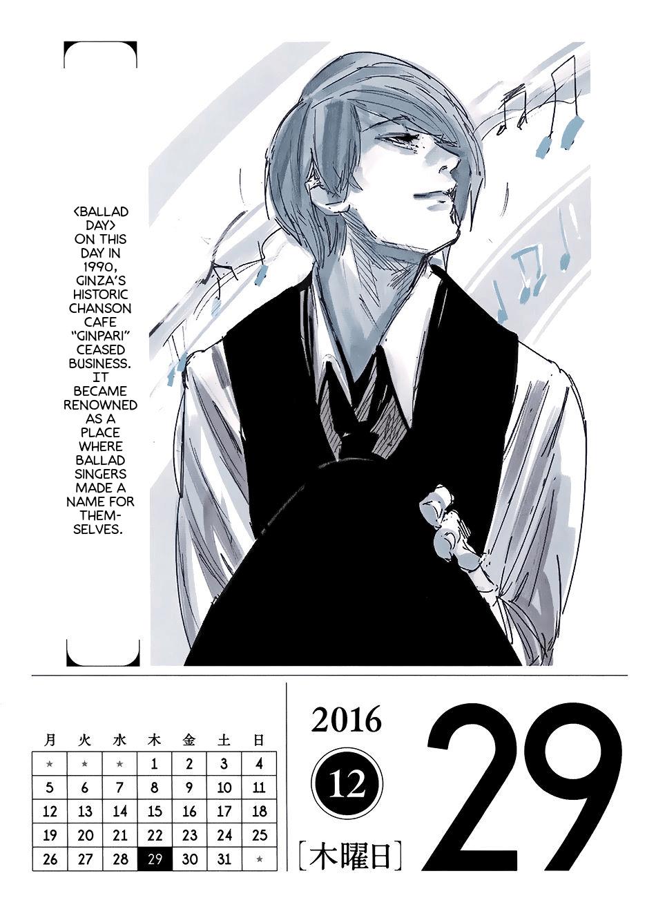 Tokyo Ghoul 366 Days Calendar 2016 December Album on