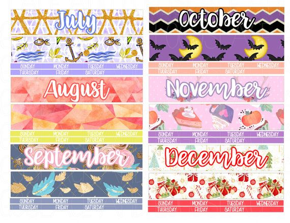Printable Planner Stickers Month Name Covers for от