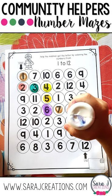 Free letter and number mazes with a community helpers theme.                                                                                                                                                                                 More