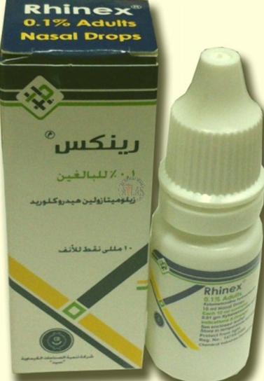 رينكس Rhinex نقط لعلاج إحتقان الانف والتهاب الغشاء المخاطى Hand Soap Bottle Shampoo Bottle Soap Bottle
