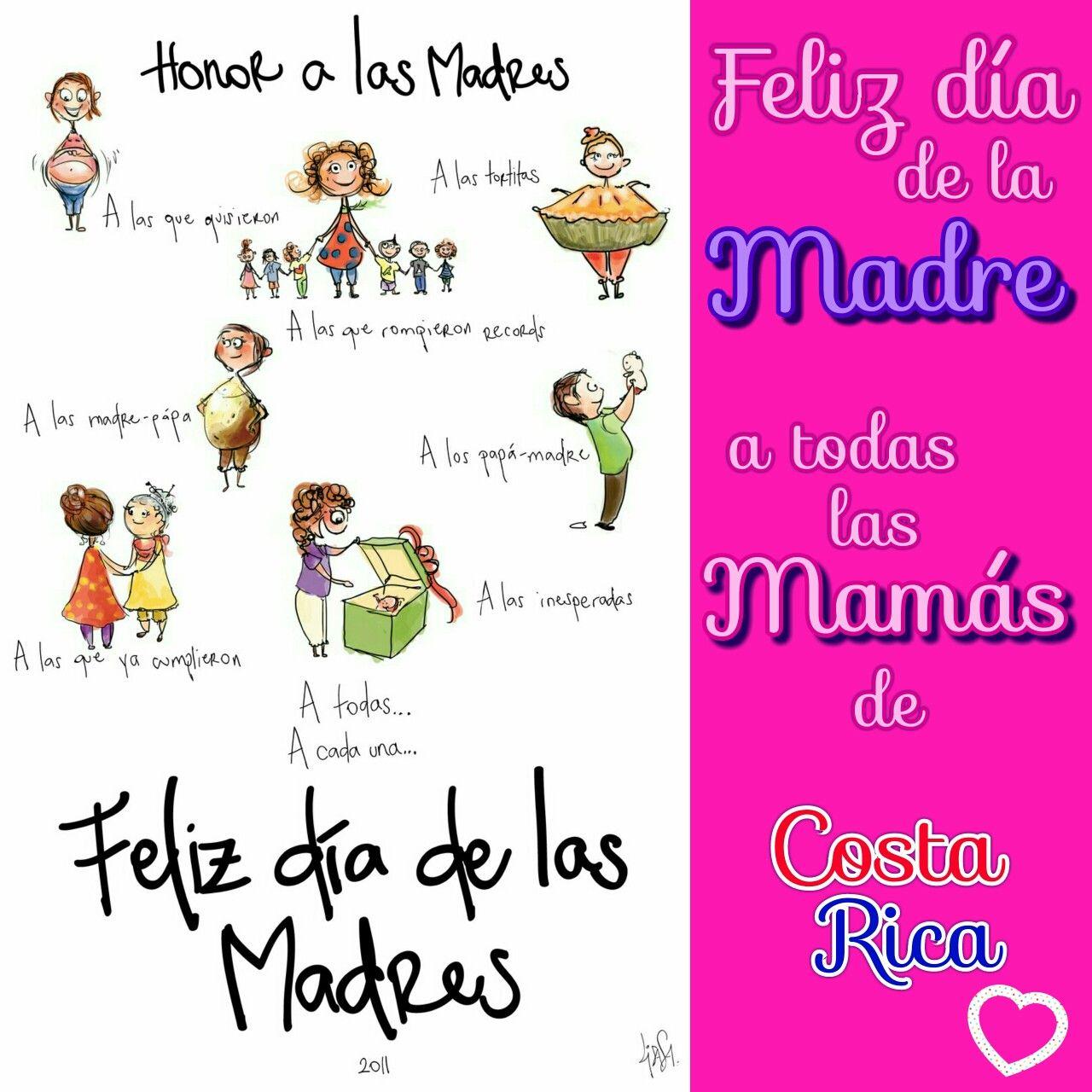 Feliz Día De Las Madres Ticas Words Word Search Puzzle