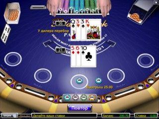Казино игровые автоматы покер играть в игры бесплатно карты солитер играть
