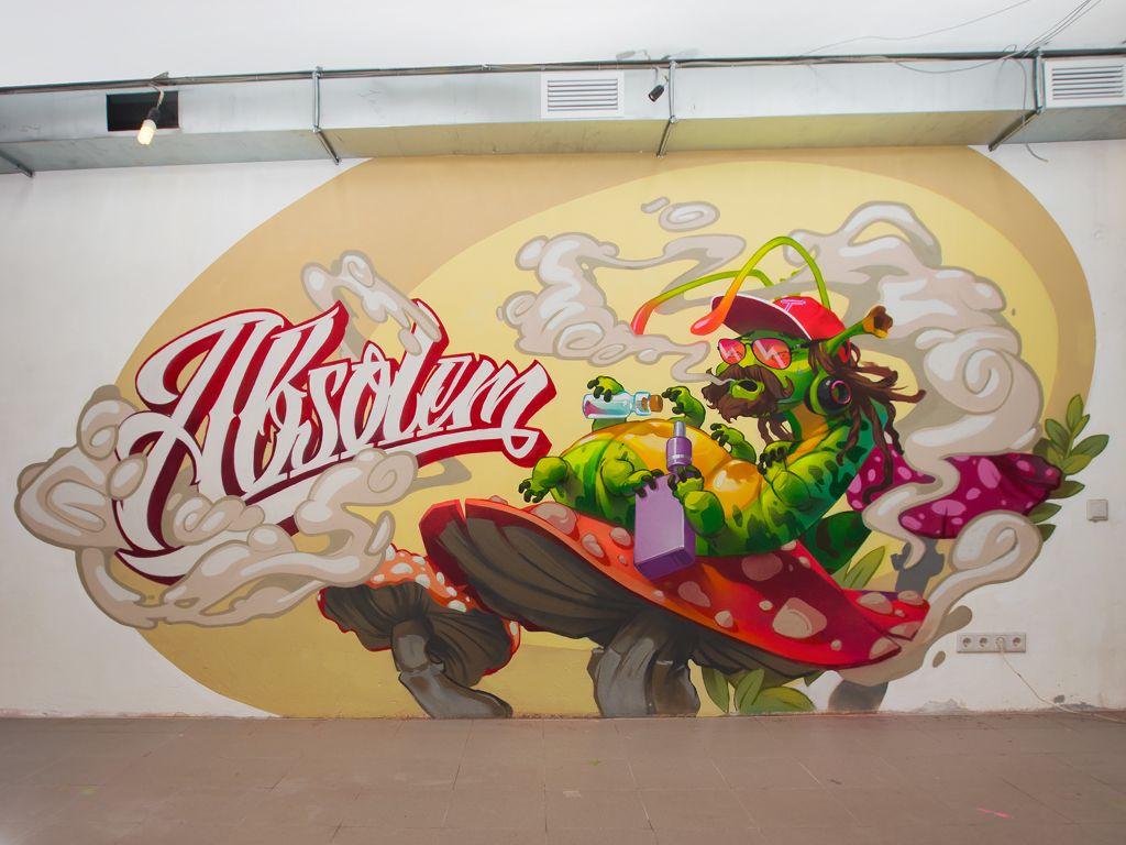 8000+ Gambar Grafiti Vape