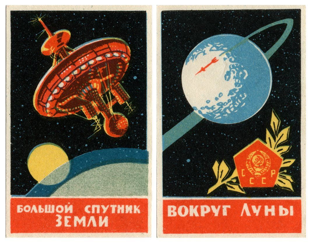 russian stamps / space
