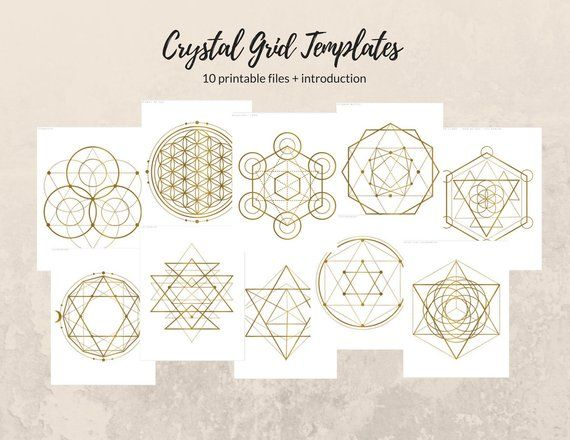 graphic relating to Printable Crystal Grid known as 10 Printable Crystal Grids. Crystal Grid Template. Sacred