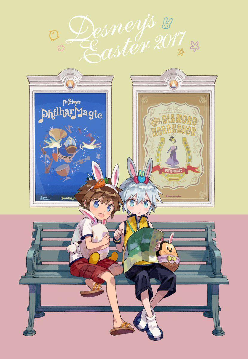 Pin De Kuroneko W En Kingdom Hearts Kingdom Hearts Ilustraciones Corazones Del Reino