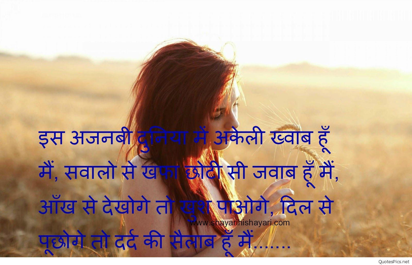 Sad Alone Girl Facebook Profile Stylish Maroo Sad Quotes Love