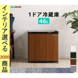 Refrigerator 47 × 49.6 × 44.7cm plastic escubism (S-cubism) 1 door type 46L wall …