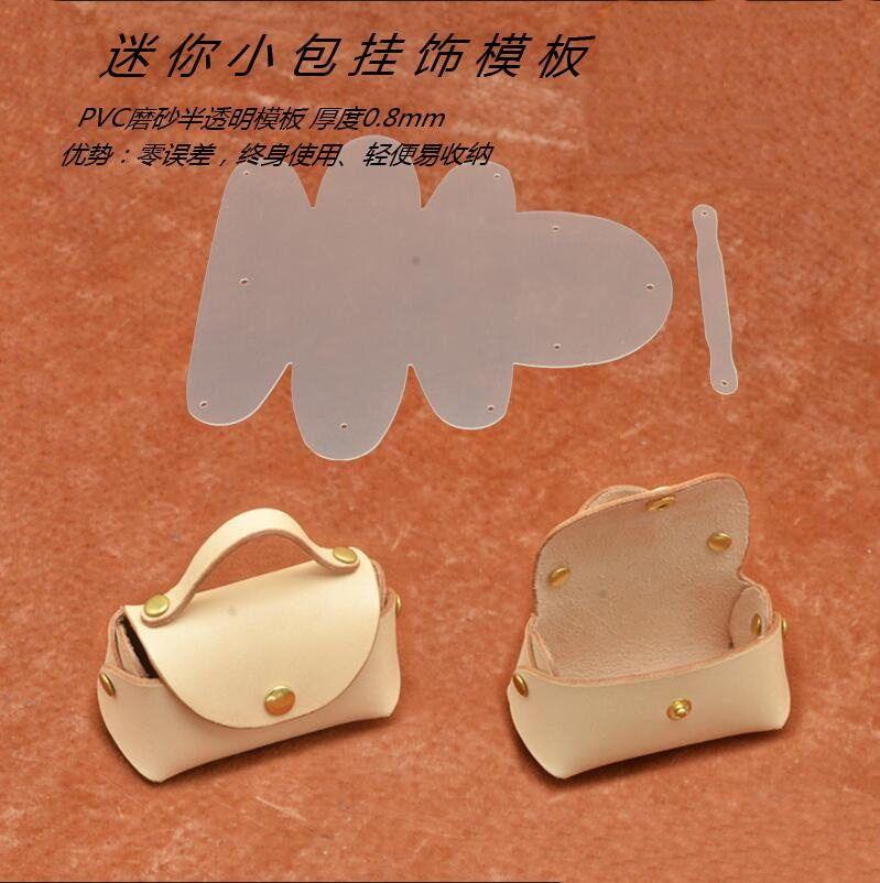Artisanat cuir bricolage femmes sac à main sac à dos sac clé de stockage motif de couture papier Kraft dur pochoir modèle 40x160x60mm