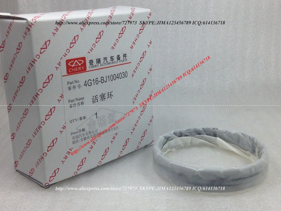 Piston Ring Kits For Chery Arrizo7 Mvmx33 Mikabo Grand Vortex Tiggo Fl A3 Orinoco Ceilo Boo M11 M12 Engine E4g1 Pistons Replacement Parts
