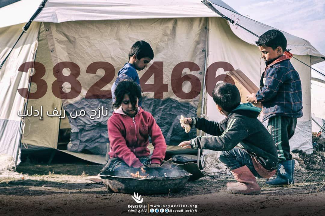 أكثر من 90 يوم ما زال أهلنا من معرة النعمان وريف إدلب الجنوبي يواصلون البحث عن مكان آمن يؤوي أطفاله من برد الشتاء ومياه الأمطار أكثر من 380 ألف نازح تركوا بيوت