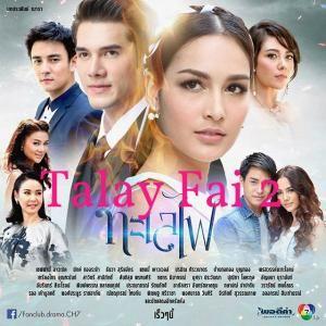 Phim Biển Lửa | Thái Lan