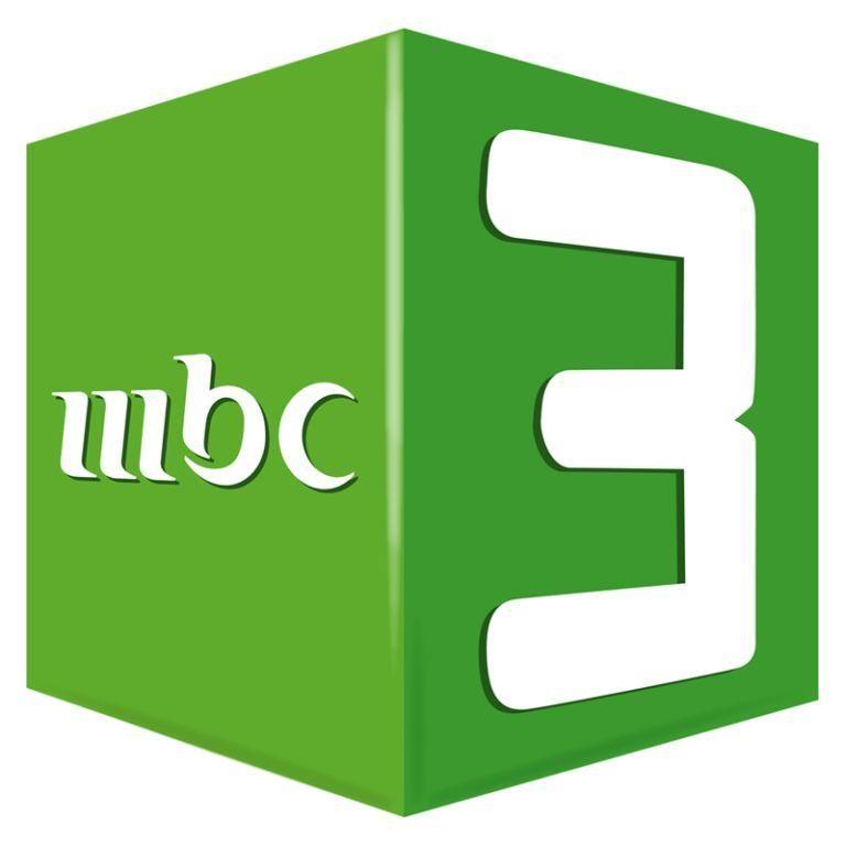 قناة ام بي سي 3 بث مباشر Mbc Drama Tv France Kids Tv