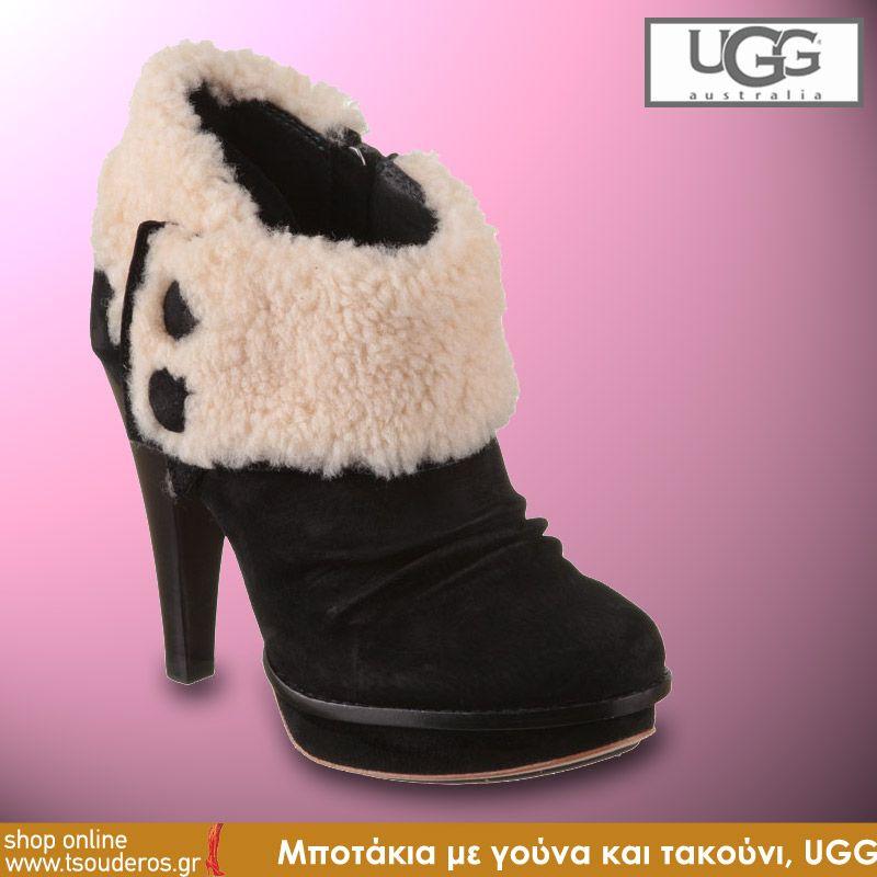 7c5edc0163f Tsouderos (shoestsouderos) on Pinterest