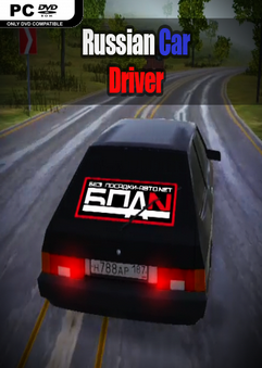 Download Russian Car Driver For Pc Free Full Version Car And Driver Car Sport Games