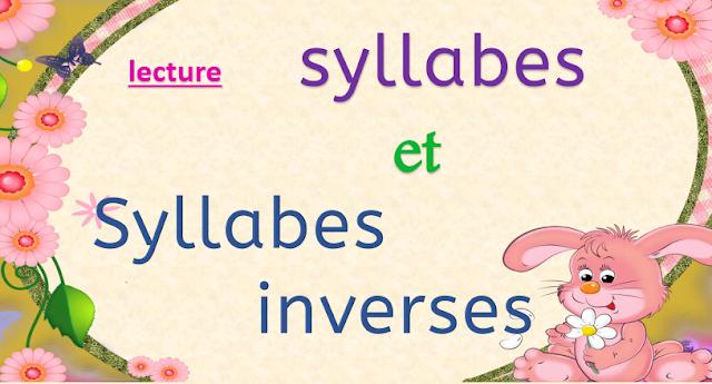ملفات رقمية تعليم أساسي Syllabes Et Syllabes Inverses Lien De Telecharge Mario Characters Princess Peach