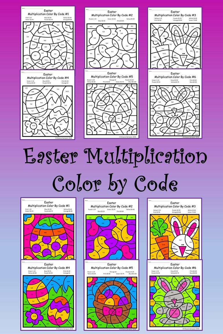 Easter Multiplication Color by Code   Multiplication facts ...