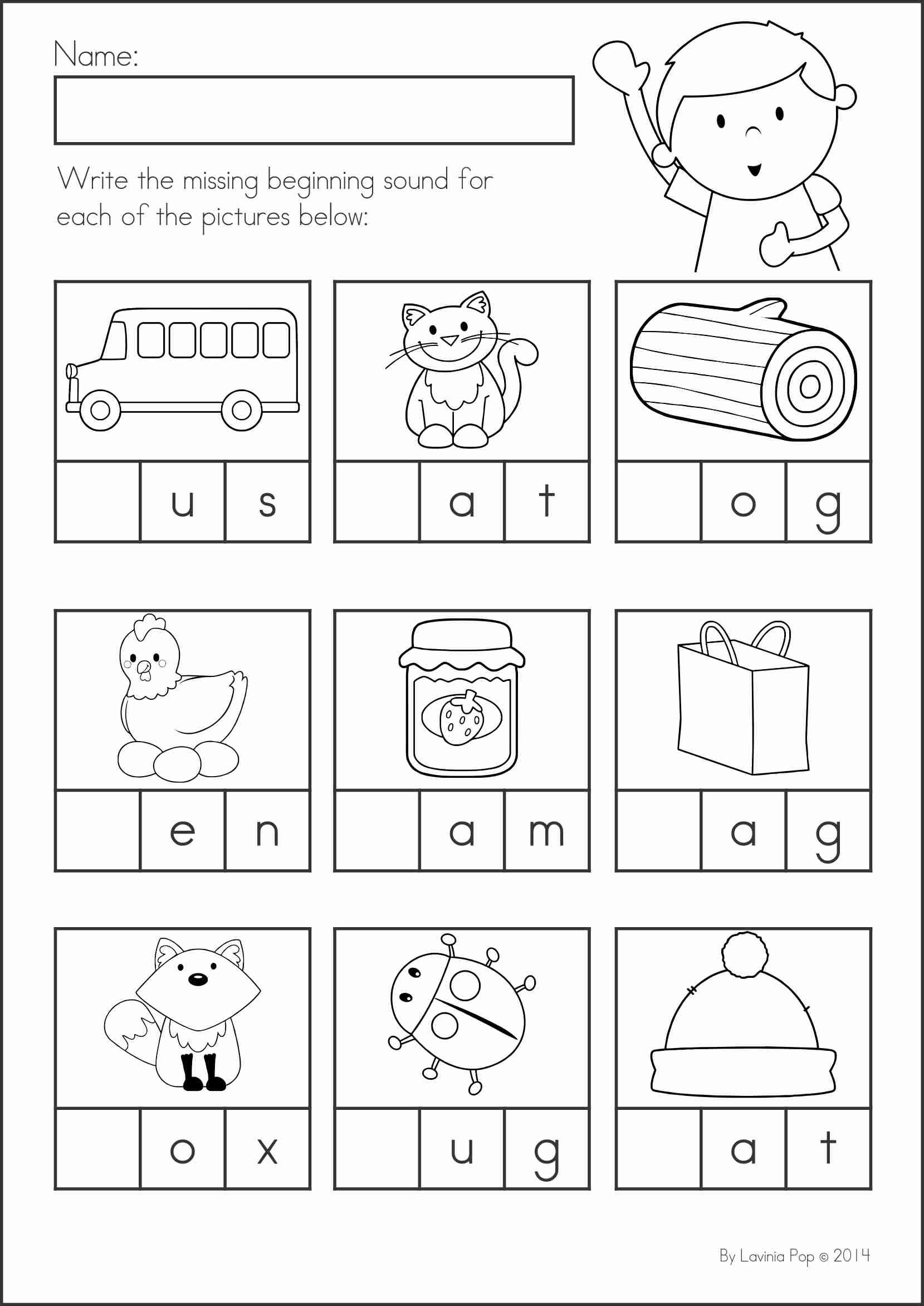 Back to School Math Literacy Worksheets and Activities No Prep – Beginning Sound Worksheet