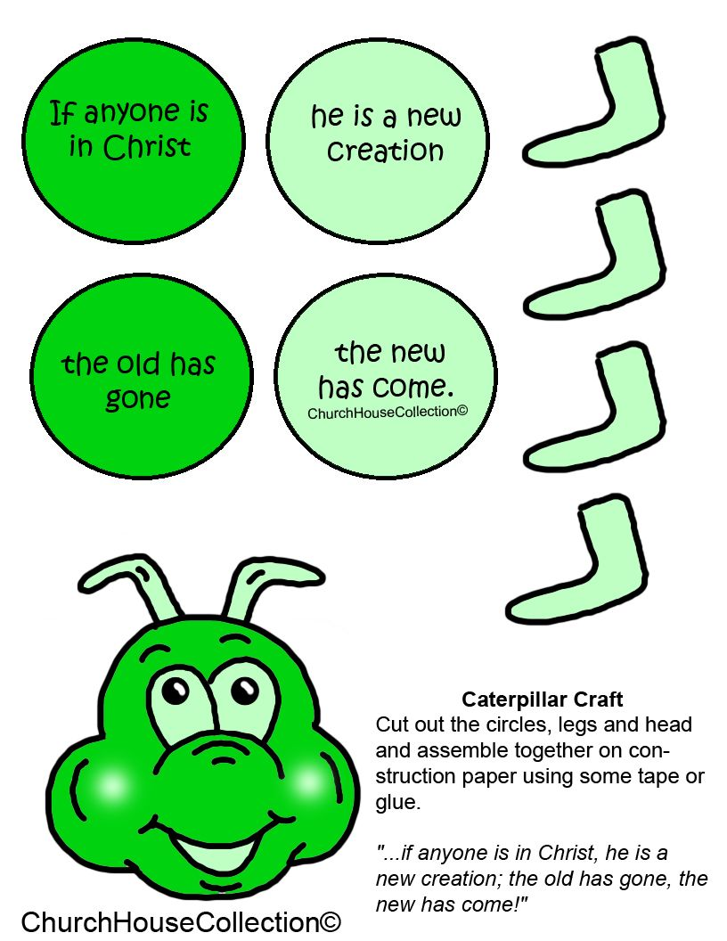 Caterpillar Craft For Sunday School Kids- 2 Corinthians 5:17 ...