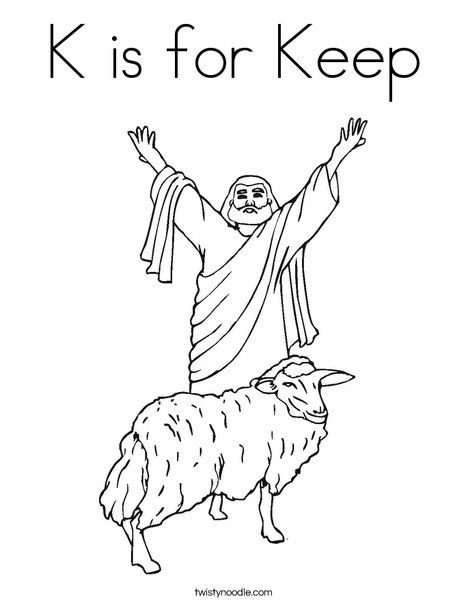 free awana sparks coloring pages | Shepherd with Sheep Coloring Page | Awanas Sparks ...