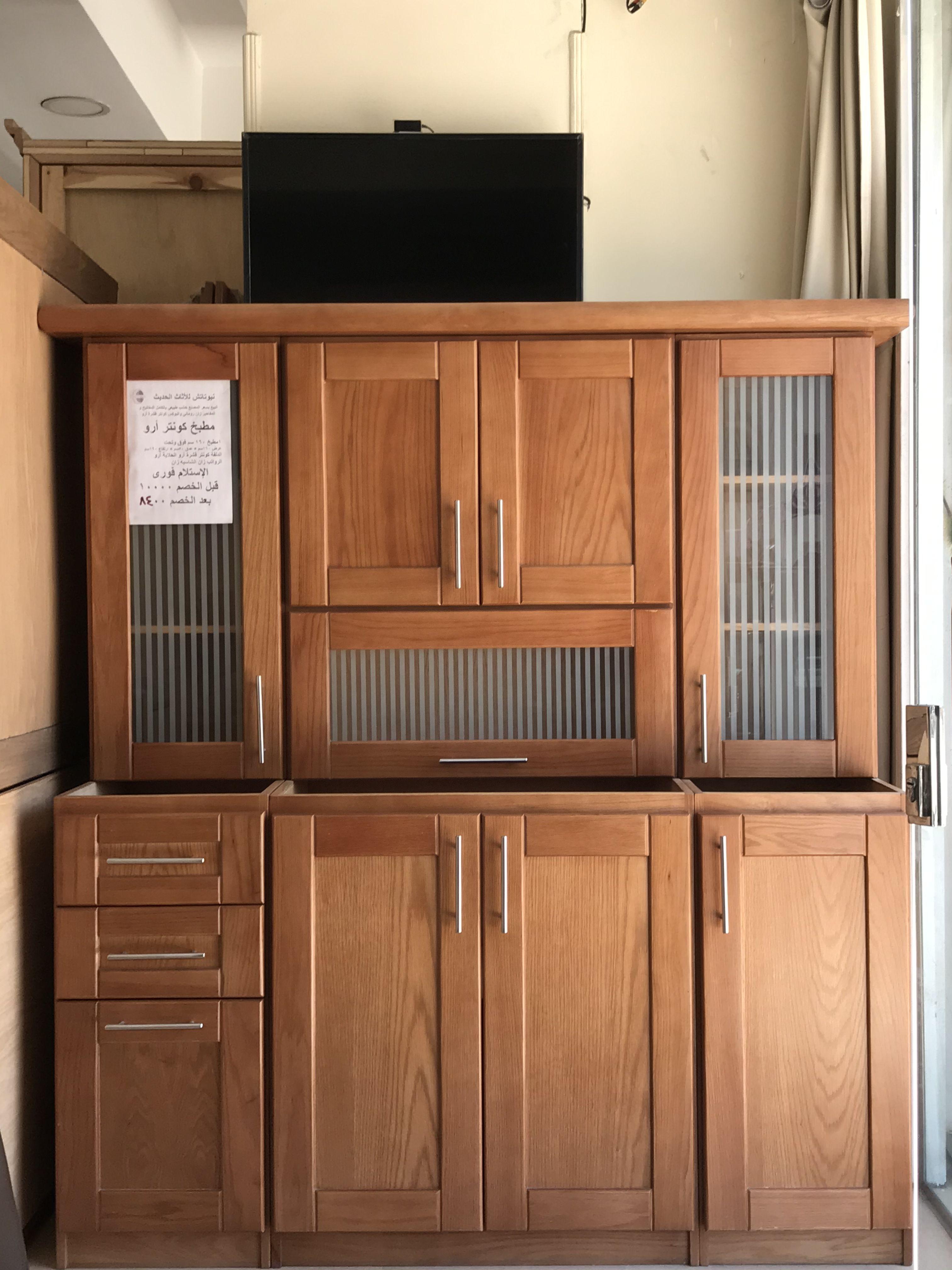 نيو تاتش للاثاث الحديث Kitchen Kitchen Cabinets Home