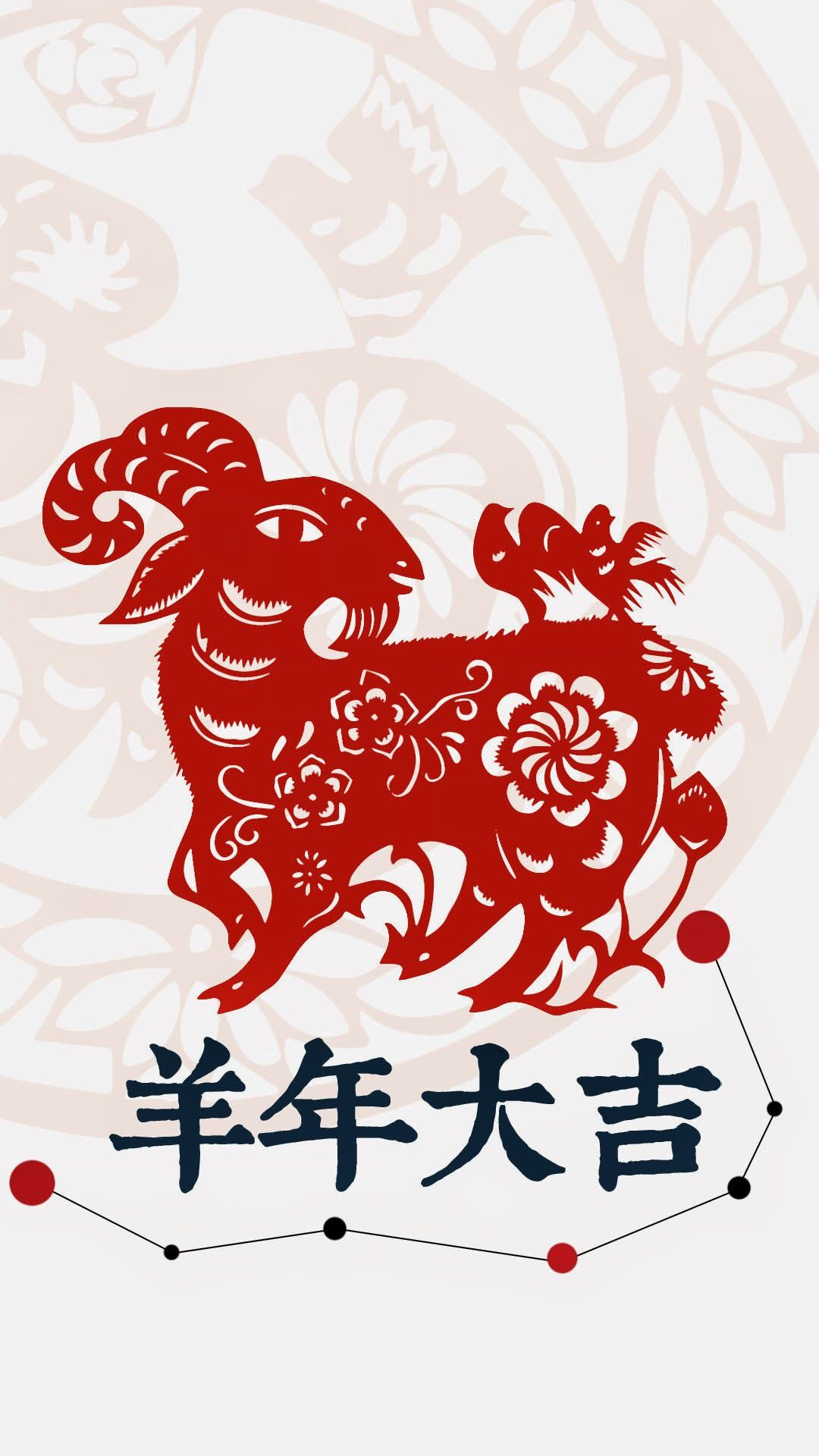 the year of goat tap image for more iphone chinese lunar new year wallpaper mobile9 wallpapers for iphone 55s iphone 6 6 plus red asian