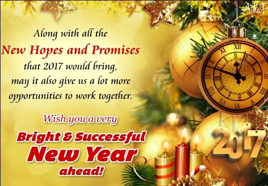 wish your business partners clients a very happynewyear with this ecard