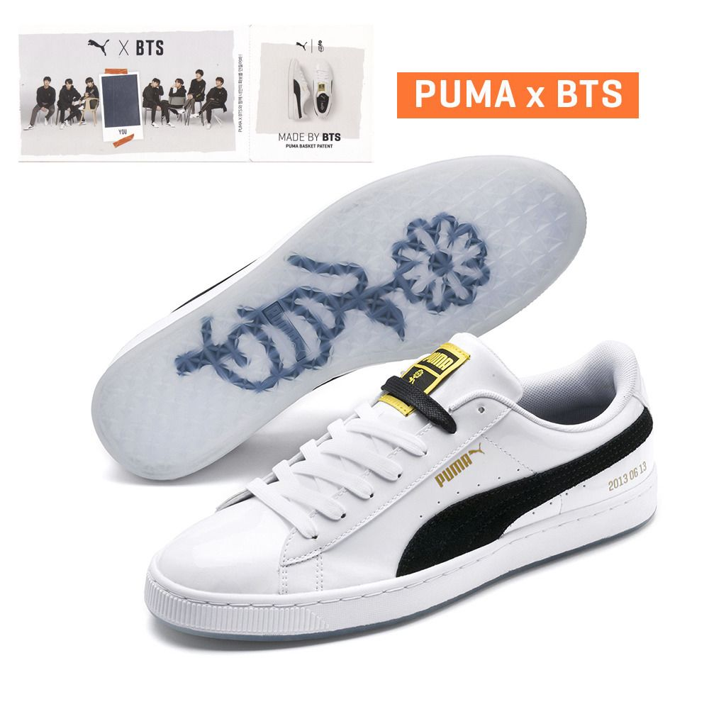 PUMA x BTS BASKET PATENT 36827801 With