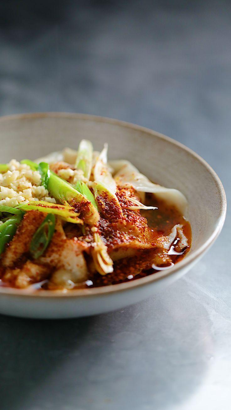 Biang Biang Noodles - #asian #Biang #noodles | Asian ...