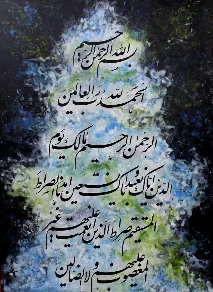 Arabic calligraphy 포커게임룰 www.KIM417.COM 포커게임룰포커게임룰포커게임룰포커게임룰포커게임룰포커게임룰