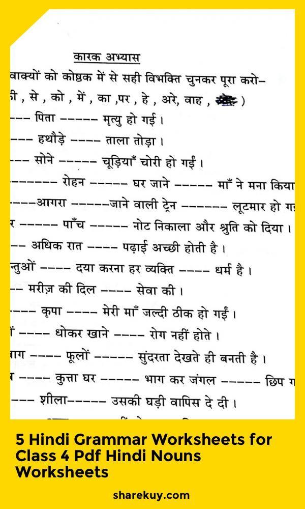 5 Hindi Grammar Worksheets For Class 4 Pdf In 2020 Grammar