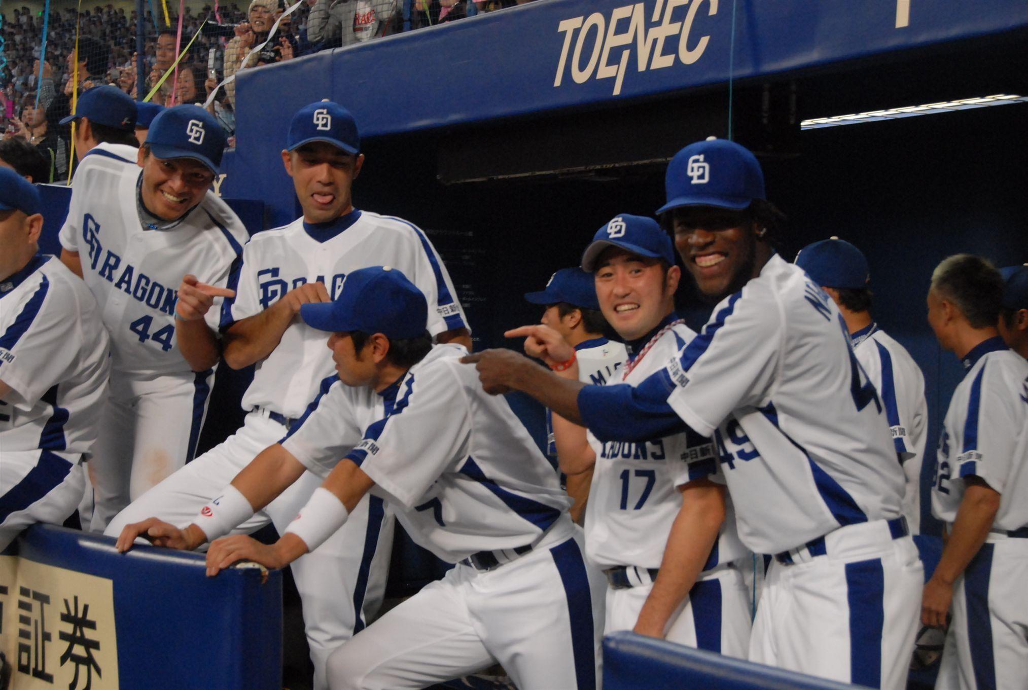2ch 野球