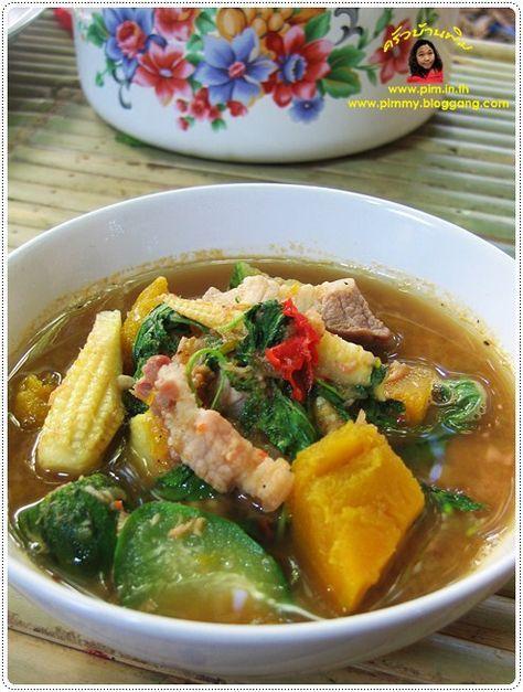 Http Www Pim In Th Images All One Dish Shrimp Crab Thai Vegetable Soup Thai Vegetable Soup 02 Jpg อาหาร ส ตรอาหารเพ อส ขภาพ การทำอาหาร