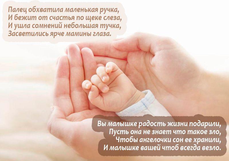 Куму, открытки для родителей новорожденных